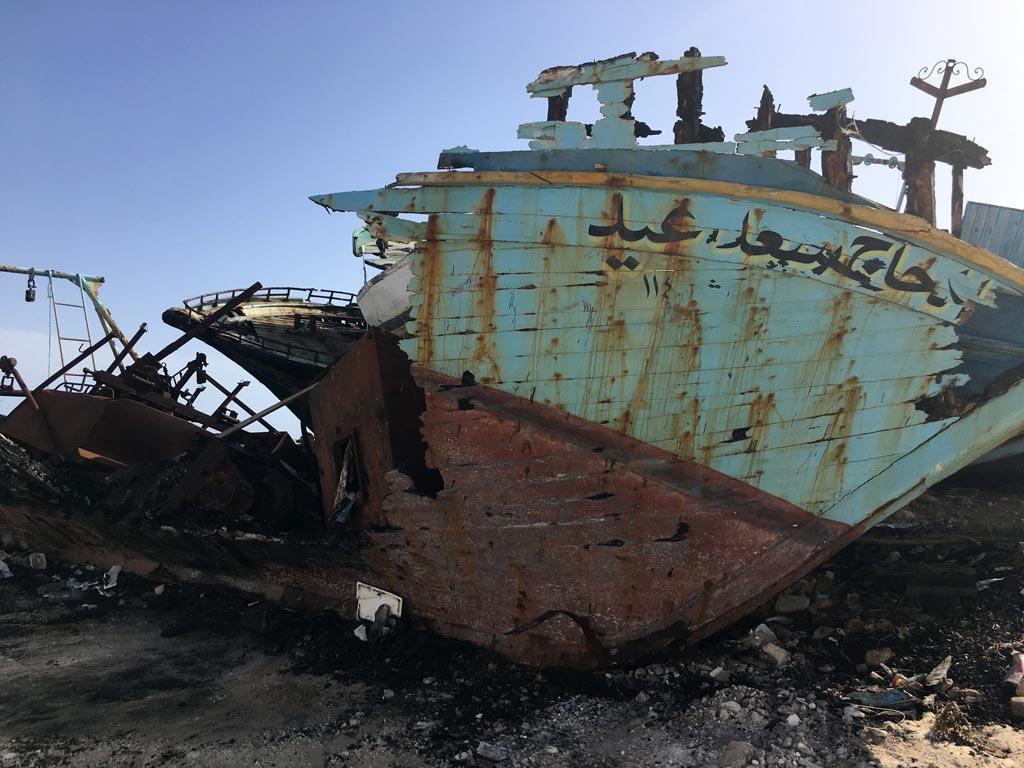 Portopalo Schiffswrack
